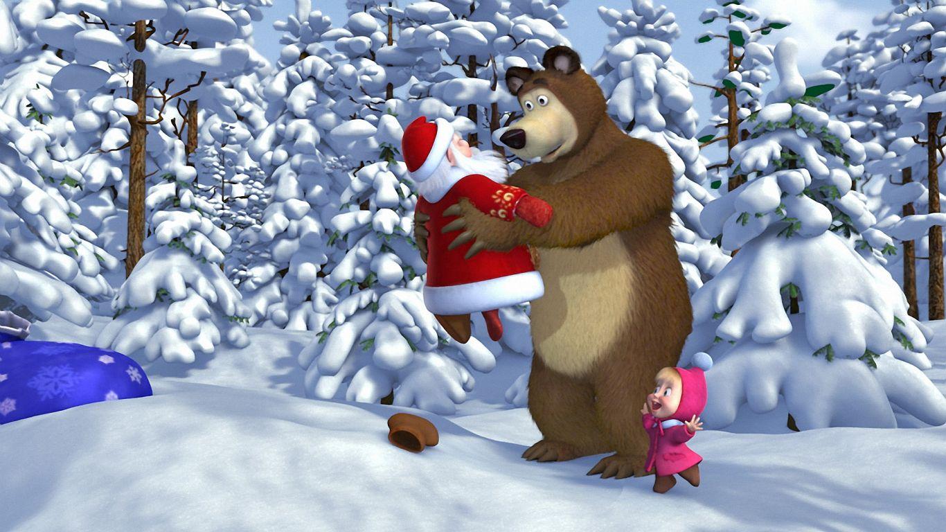 Новогодние поздравления маша и медведь