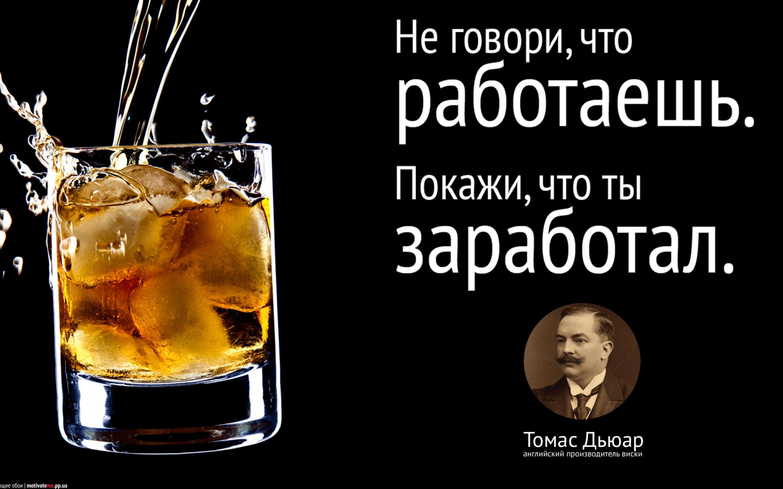 http://www.bgpics.ru/pictures/2560x1600/8391-dengi-motivaciya-oboi-2560x1600.jpg